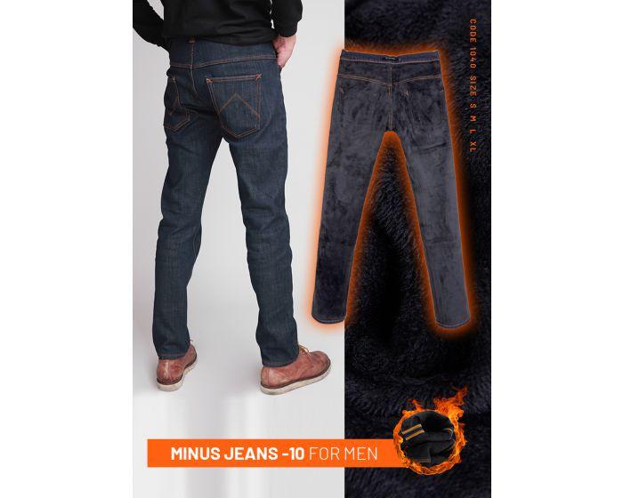 1040 Minus jeans -10 for men