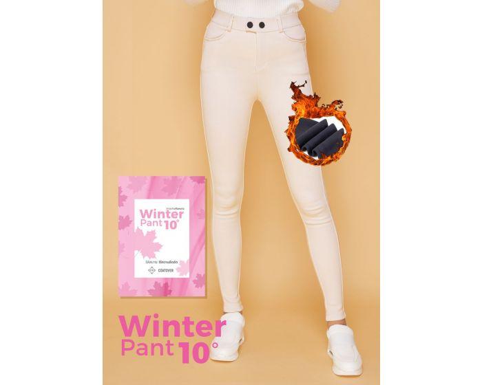 614 Winter Pant 10