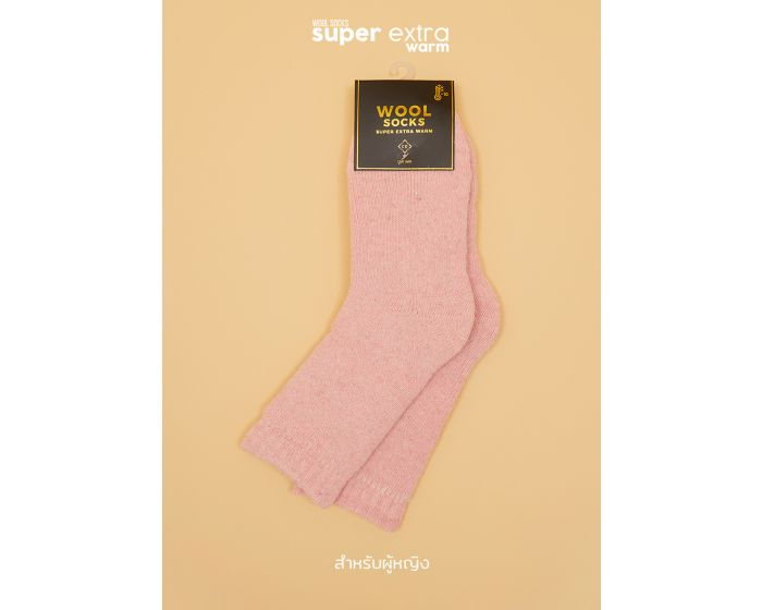 685 Wool Socks Super Extra Warm